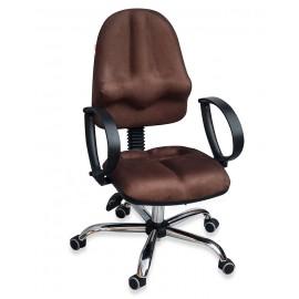 Krzesło biurowe Classic